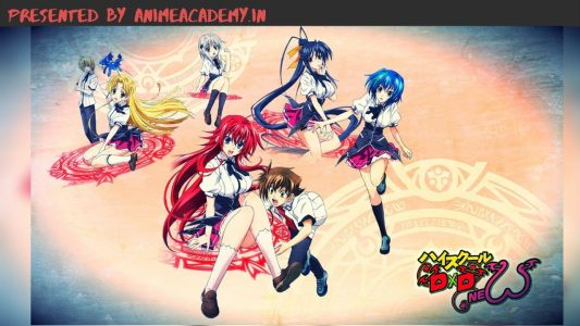 High School DXD S1 Hindi subbed