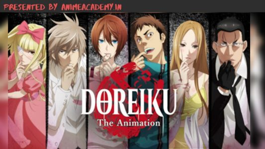 Dorei-ku The Animation Hindi Subbed [01/12]